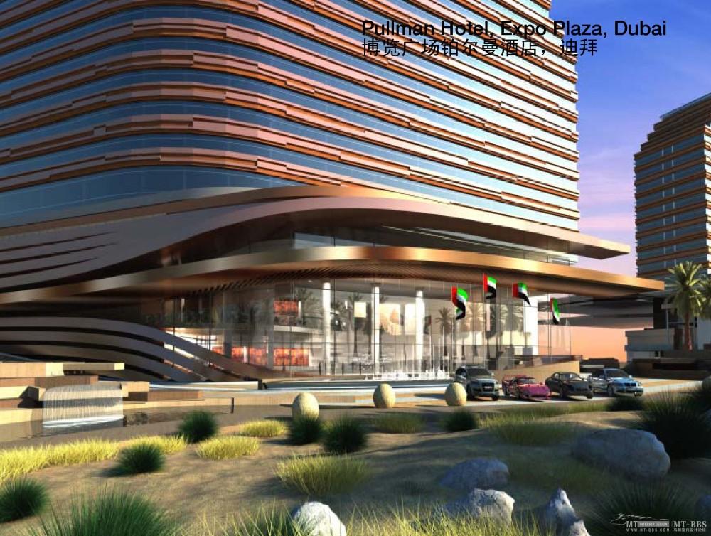 伍兹贝格_110322_Hotels-Resorts_页面_043.jpg