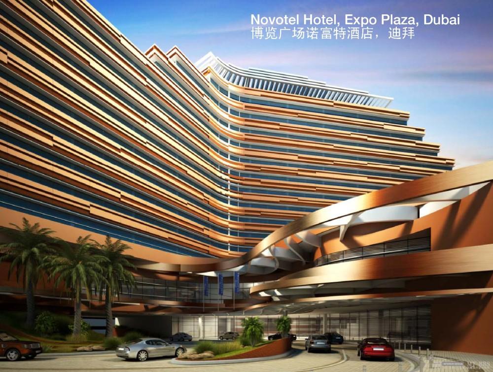 伍兹贝格_110322_Hotels-Resorts_页面_045.jpg