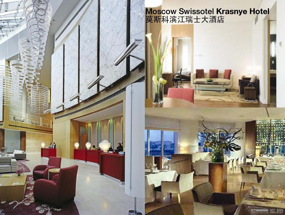 伍兹贝格_110322_Hotels-Resorts_页面_052.jpg