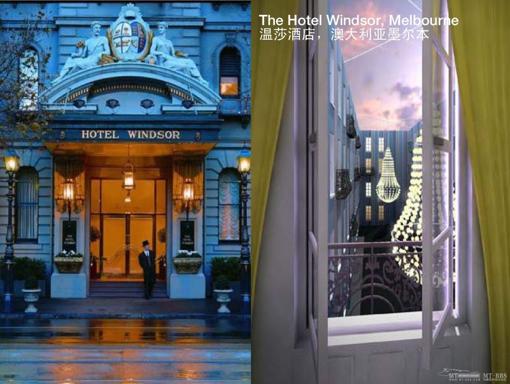 伍兹贝格_110322_Hotels-Resorts_页面_054.jpg