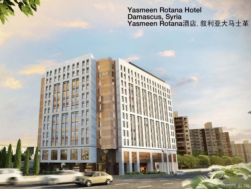 伍兹贝格_110322_Hotels-Resorts_页面_067.jpg