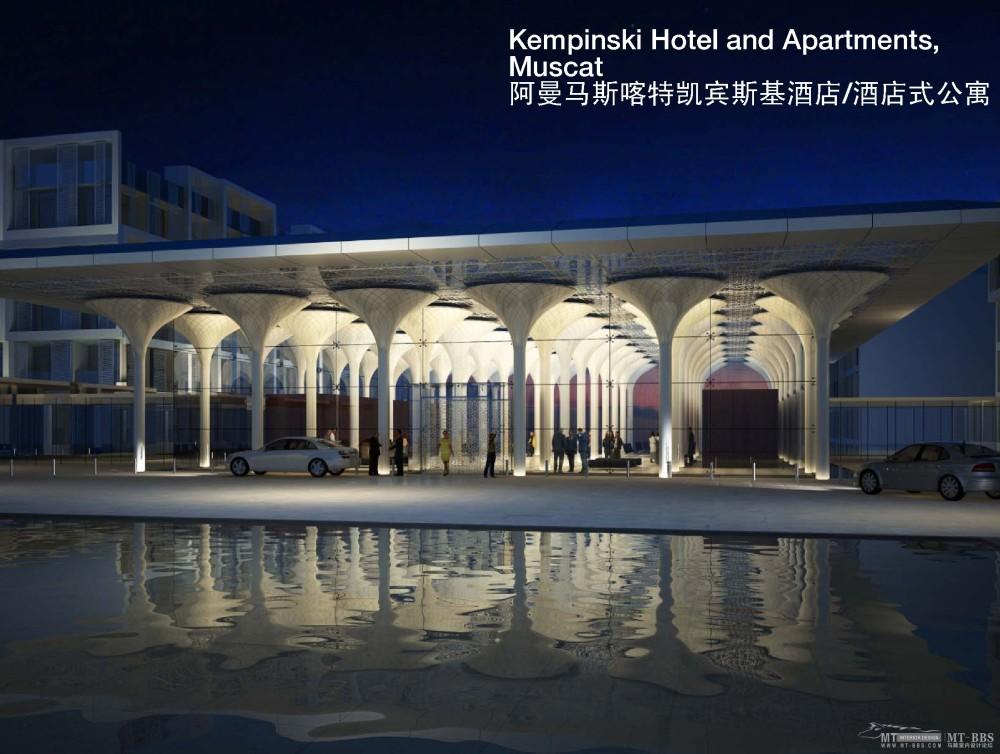 伍兹贝格_110322_Hotels-Resorts_页面_071.jpg