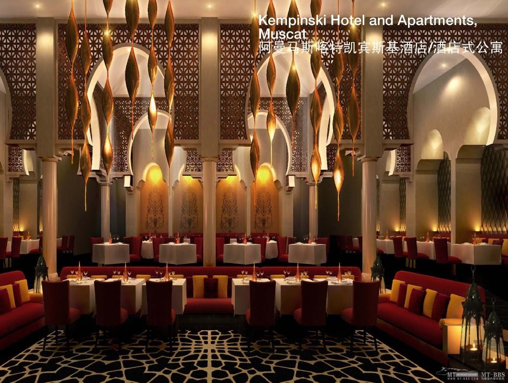 伍兹贝格_110322_Hotels-Resorts_页面_072.jpg