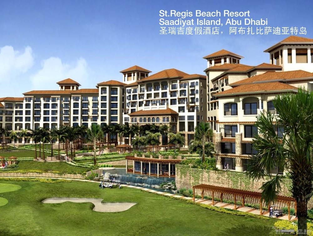 伍兹贝格_110322_Hotels-Resorts_页面_079.jpg