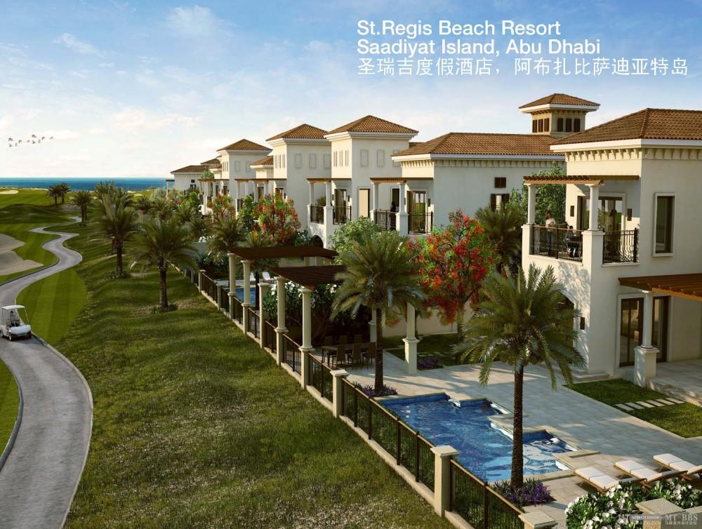 伍兹贝格_110322_Hotels-Resorts_页面_081.jpg