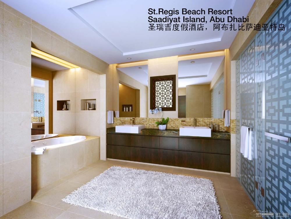 伍兹贝格_110322_Hotels-Resorts_页面_086.jpg