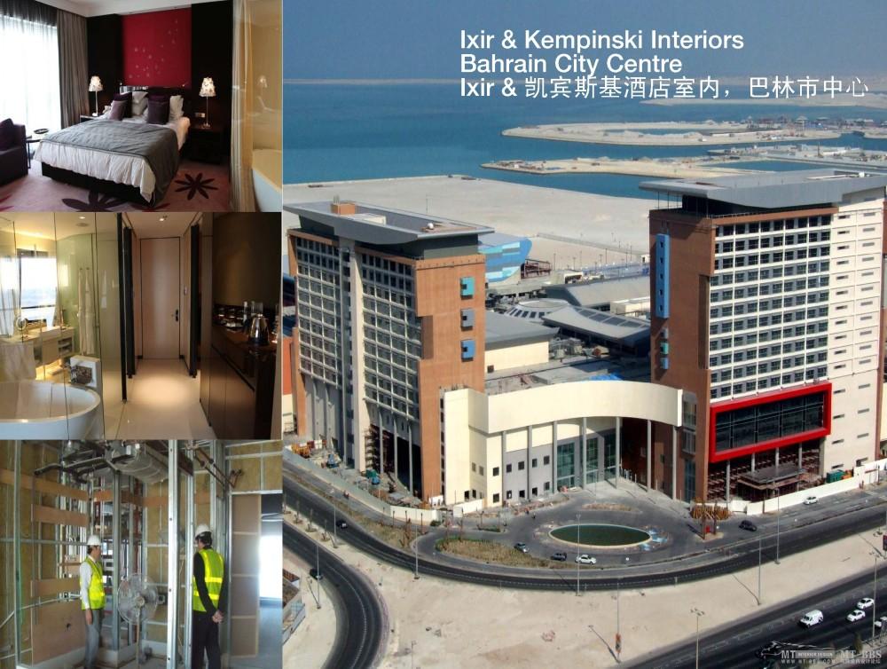 伍兹贝格_110322_Hotels-Resorts_页面_088.jpg