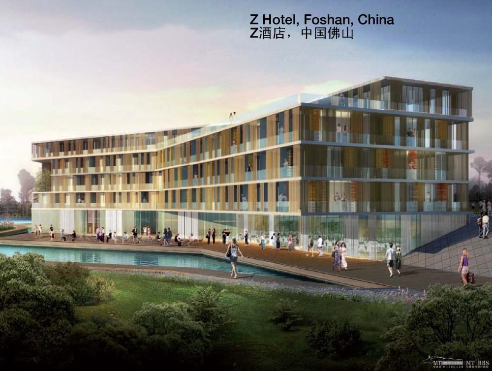 伍兹贝格_110322_Hotels-Resorts_页面_100.jpg