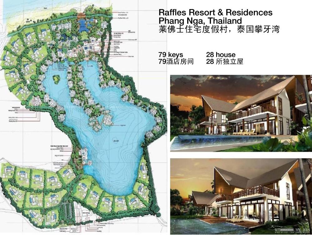 伍兹贝格_110322_Hotels-Resorts_页面_107.jpg
