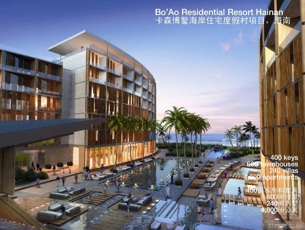 伍兹贝格_110322_Hotels-Resorts_页面_113.jpg