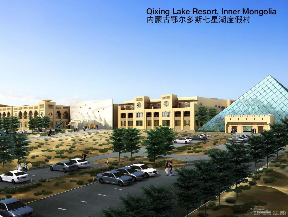 伍兹贝格_110322_Hotels-Resorts_页面_115.jpg