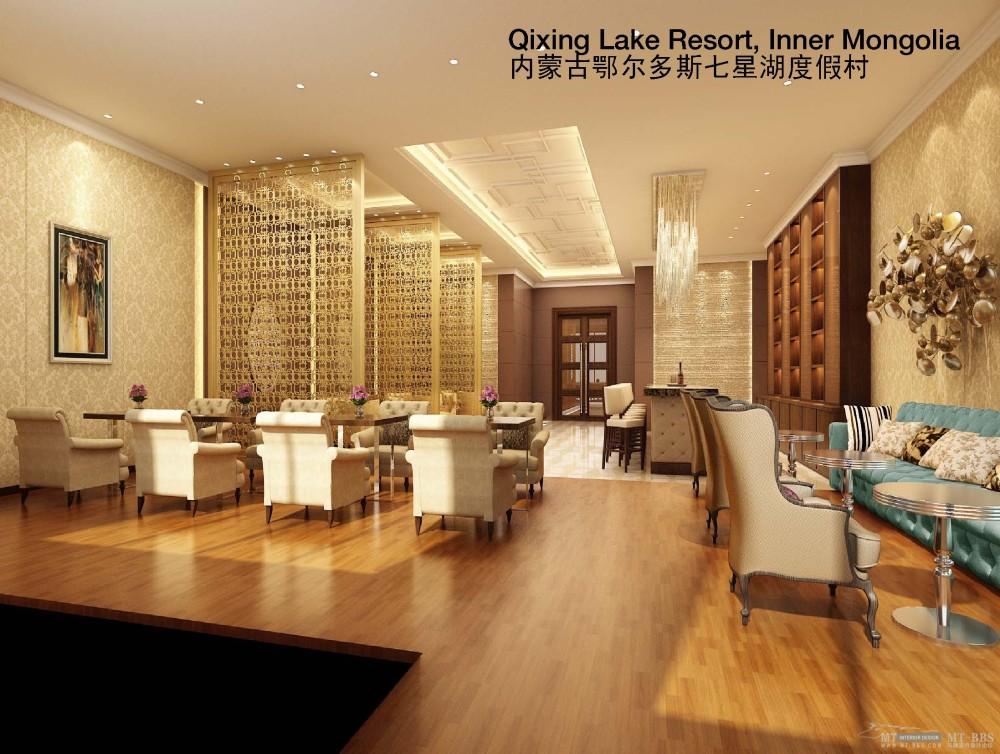 伍兹贝格_110322_Hotels-Resorts_页面_118.jpg