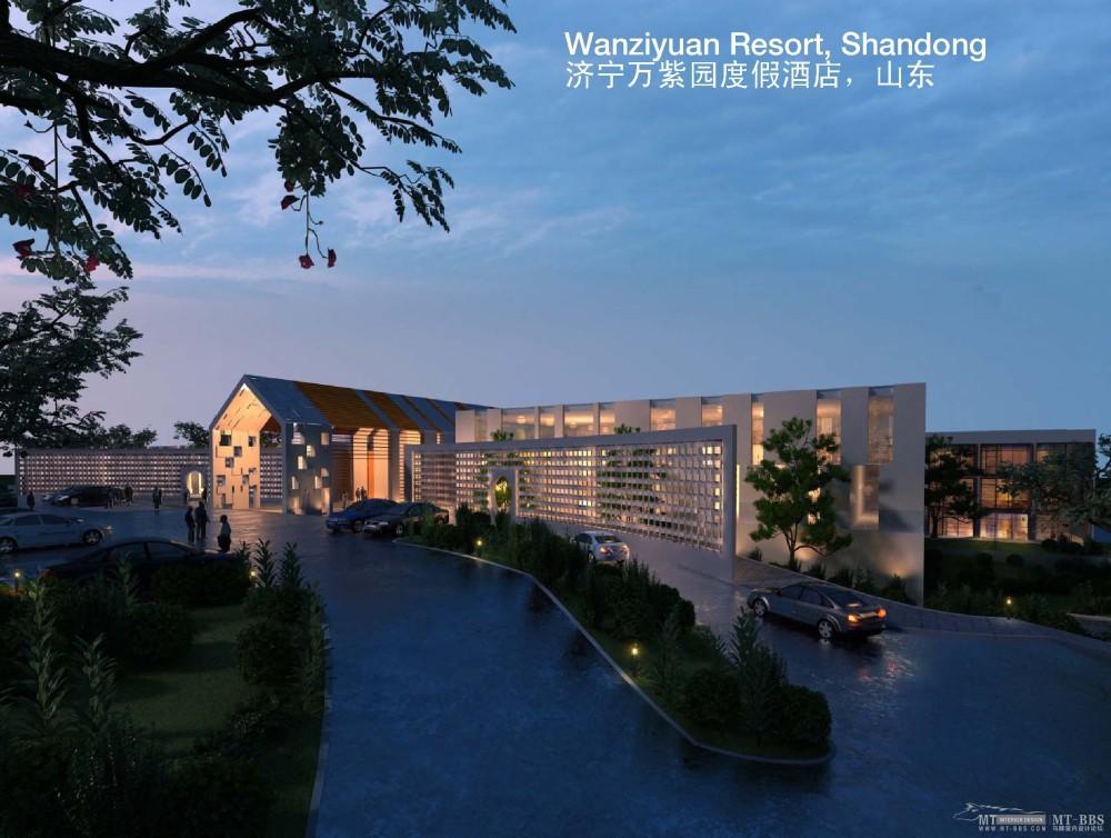 伍兹贝格_110322_Hotels-Resorts_页面_121.jpg