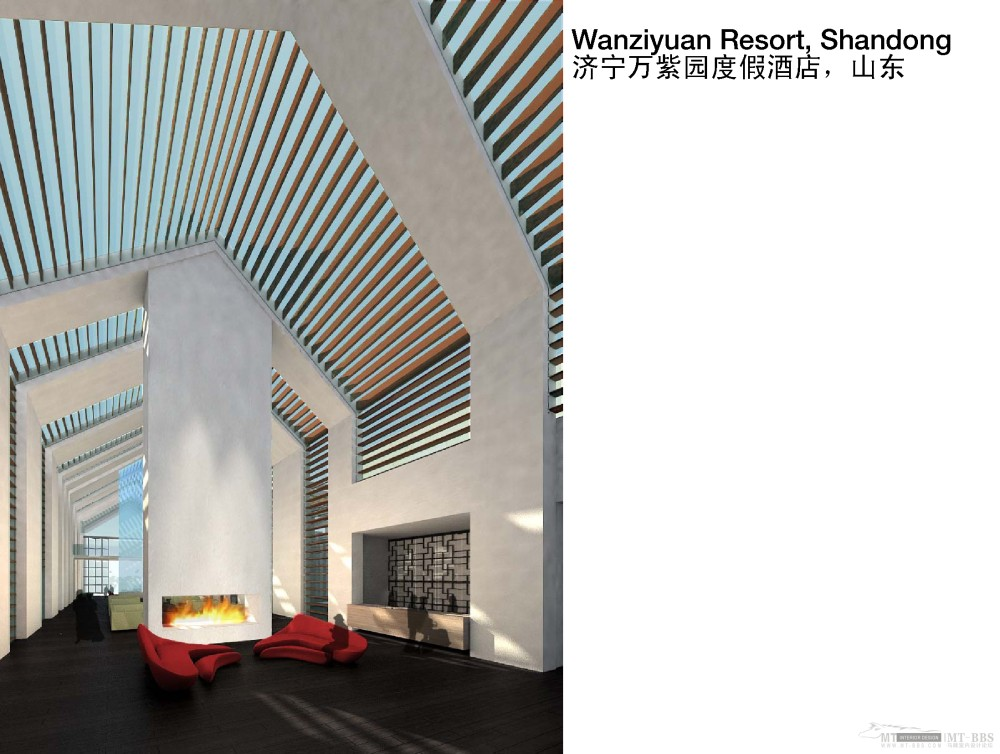 伍兹贝格_110322_Hotels-Resorts_页面_122.jpg