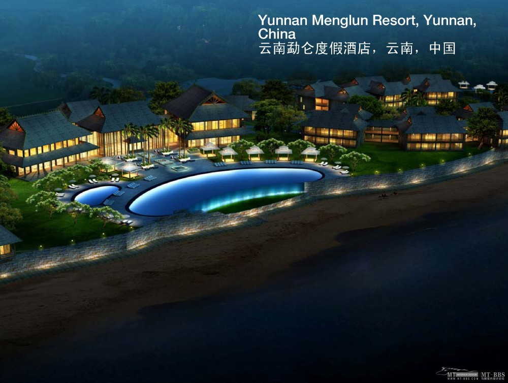 伍兹贝格_110322_Hotels-Resorts_页面_124.jpg