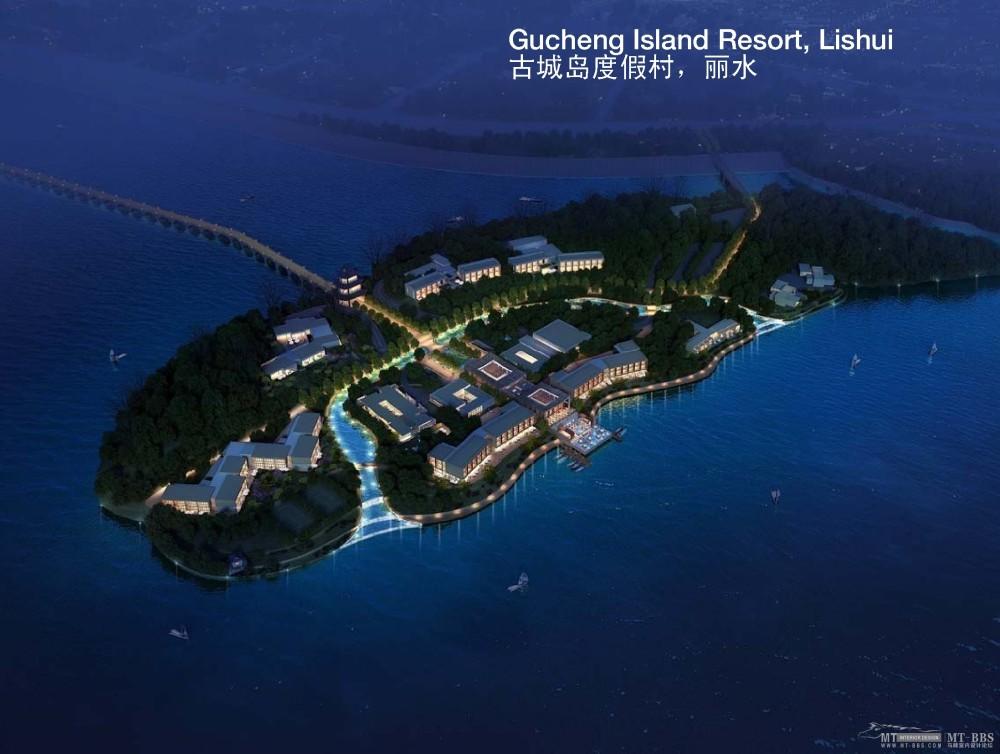 伍兹贝格_110322_Hotels-Resorts_页面_126.jpg