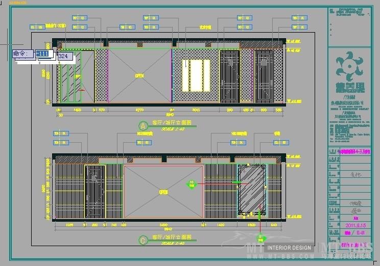 广州集美组--南通华强城B4-1&B4-2&B4-3户型第一阶段施工图20110815_未命名2.jpg