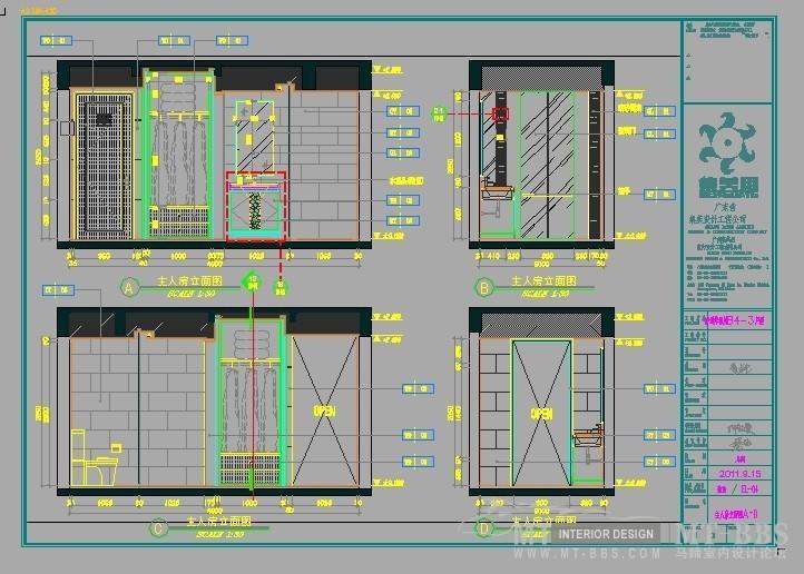 广州集美组--南通华强城B4-1&B4-2&B4-3户型第一阶段施工图20110815_未命名3.jpg