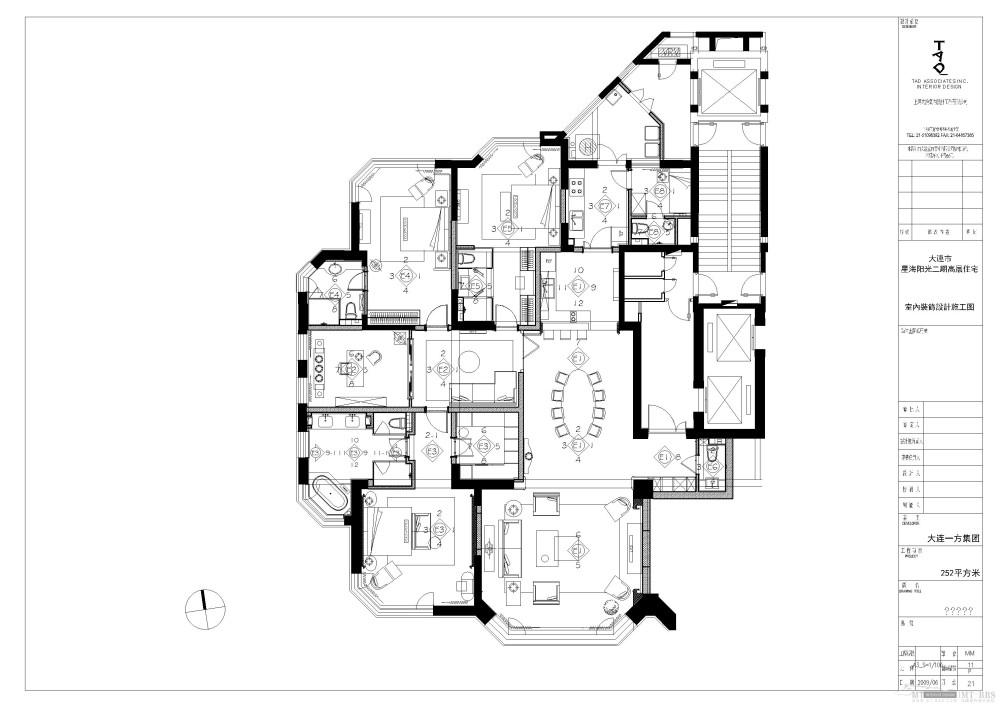 谭精忠(上海大隐)--大連星海阳光二期一方公馆高层住宅样板间室內裝飾設計施工图200906_1.jpg