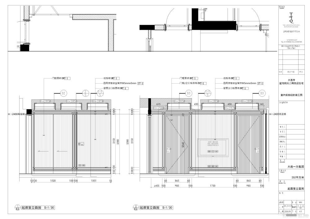 谭精忠(上海大隐)--大連星海阳光二期一方公馆高层住宅样板间室內裝飾設計施工图200906_EL-Model.jpg