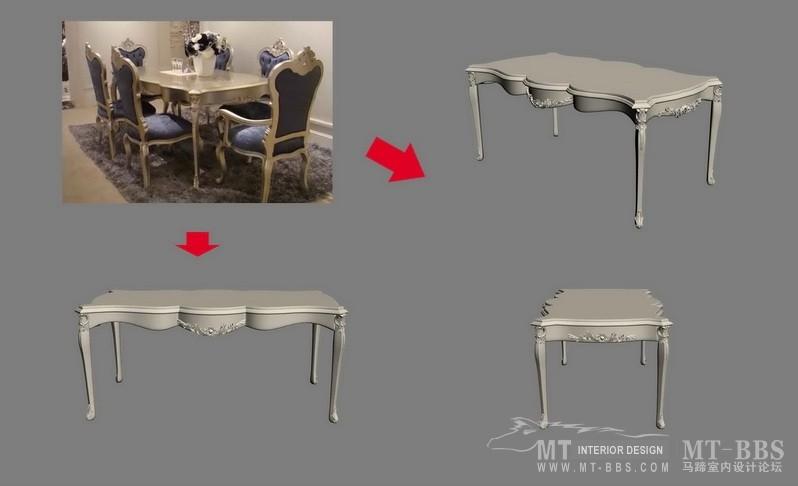 【绝对经典】新古典家具之宫廷壹号家具3D模型!解压后1.07G_歌德1.8m餐桌.jpg