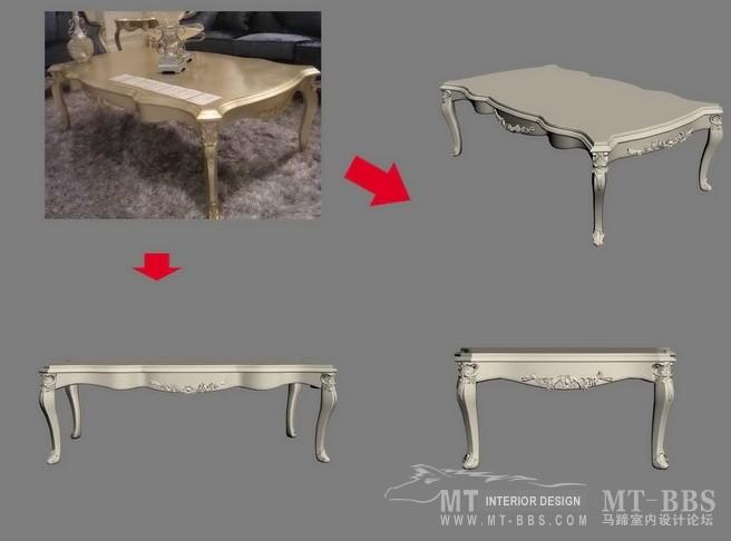【绝对经典】新古典家具之宫廷壹号家具3D模型!解压后1.07G_歌德长茶几.jpg
