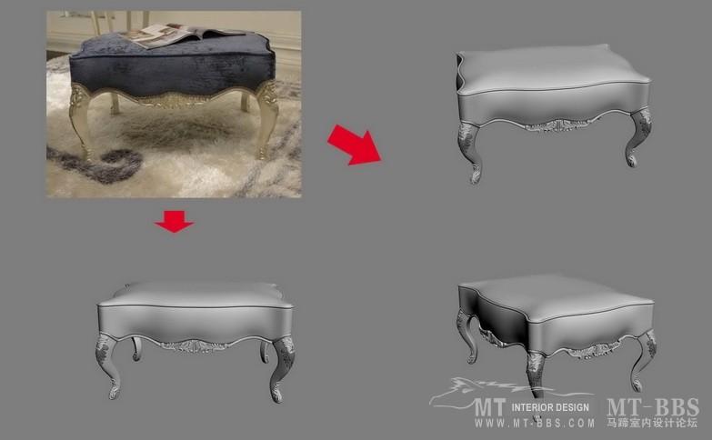 【绝对经典】新古典家具之宫廷壹号家具3D模型!解压后1.07G_歌德搁脚凳.jpg