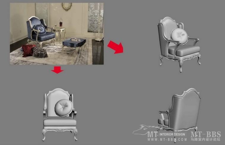 【绝对经典】新古典家具之宫廷壹号家具3D模型!解压后1.07G_歌德休闲椅.jpg