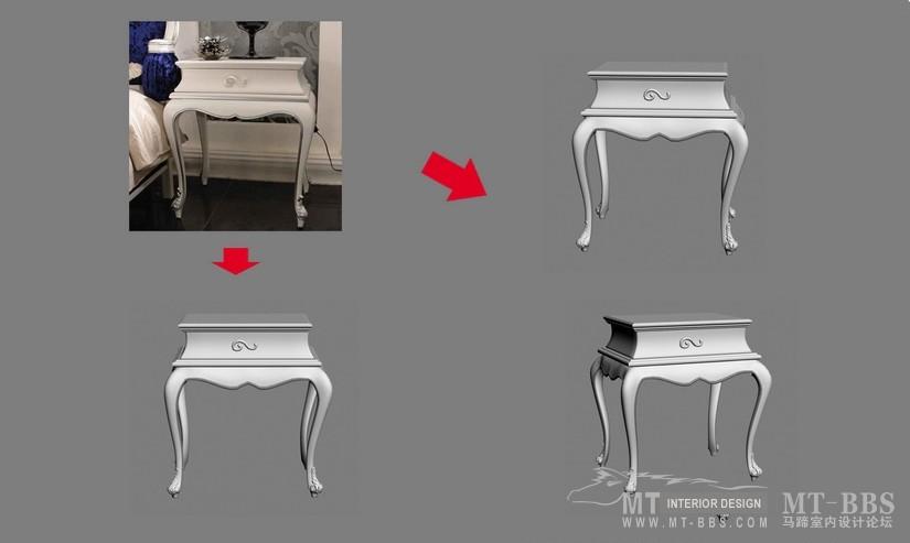 【绝对经典】新古典家具之宫廷壹号家具3D模型!解压后1.07G_花语浅色床头柜.jpg