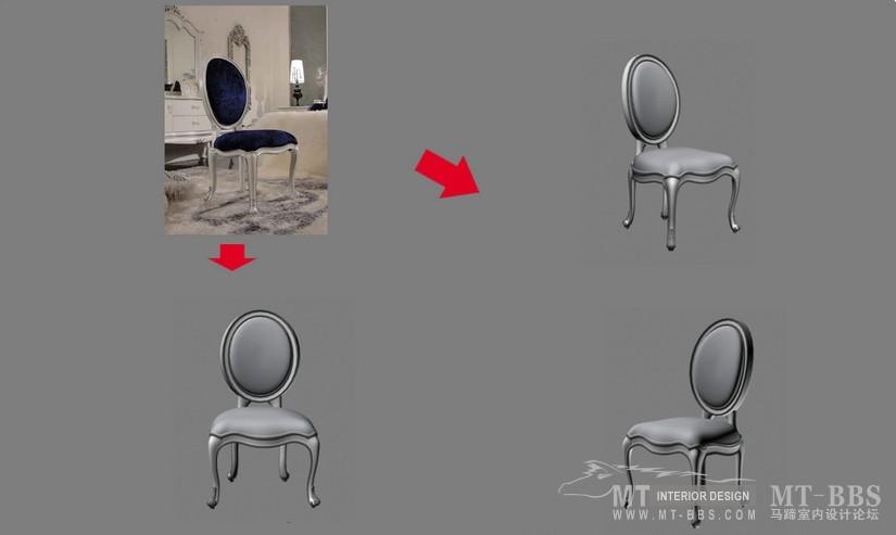 【绝对经典】新古典家具之宫廷壹号家具3D模型!解压后1.07G_花语浅色梳妆凳.jpg