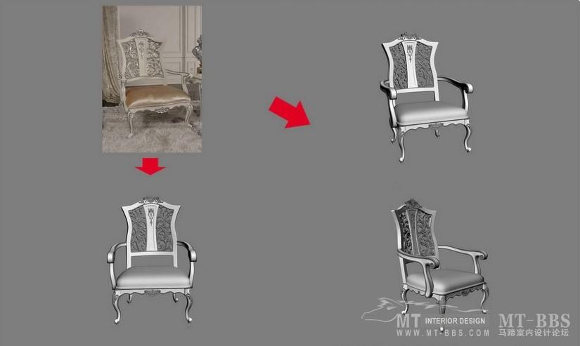 【绝对经典】新古典家具之宫廷壹号家具3D模型!解压后1.07G_花语浅色休闲椅.jpg
