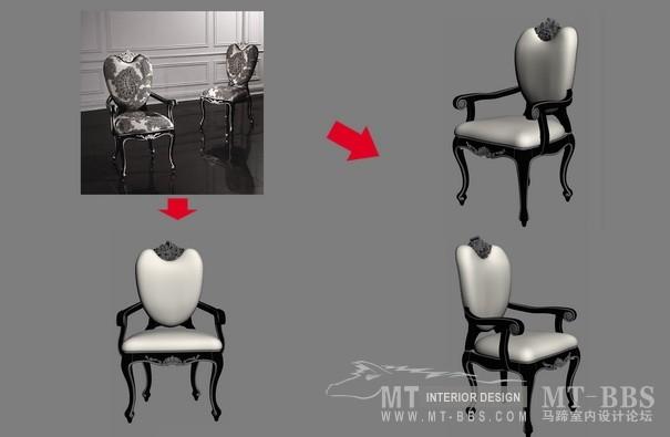 【绝对经典】新古典家具之宫廷壹号家具3D模型!解压后1.07G_酷爵深色ss系列扶手椅.jpg