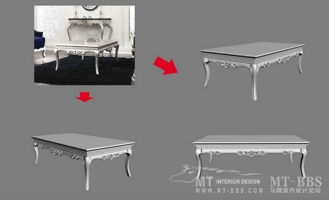 【绝对经典】新古典家具之宫廷壹号家具3D模型!解压后1.07G_慕银长茶几.jpg