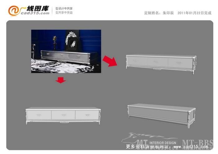 【绝对经典】新古典家具之宫廷壹号家具3D模型!解压后1.07G_慕银长地柜.jpg