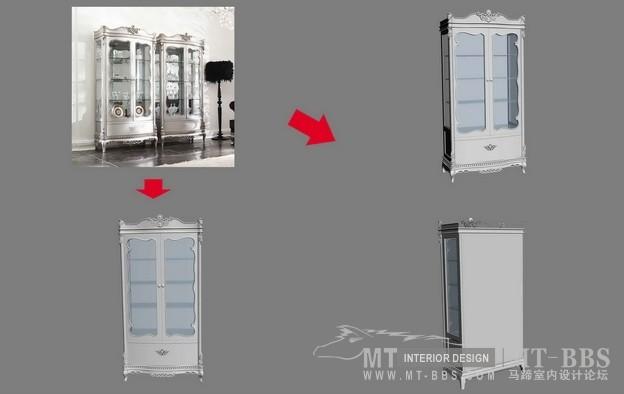 【绝对经典】新古典家具之宫廷壹号家具3D模型!解压后1.07G_慕银二门酒柜.jpg