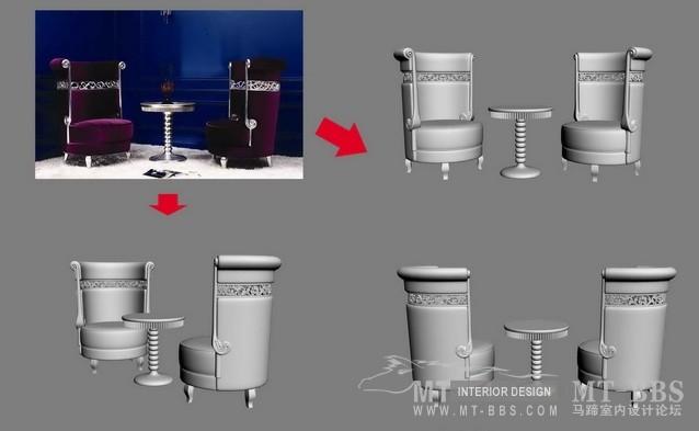 【绝对经典】新古典家具之宫廷壹号家具3D模型!解压后1.07G_慕银休闲椅.jpg
