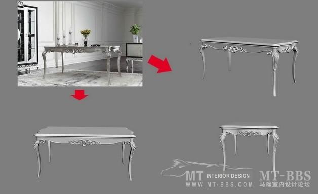 【绝对经典】新古典家具之宫廷壹号家具3D模型!解压后1.07G_雅致1.8m餐桌.jpg