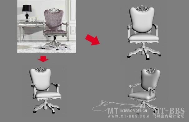 【绝对经典】新古典家具之宫廷壹号家具3D模型!解压后1.07G_雅致班椅.jpg