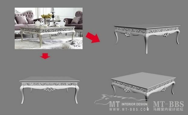 【绝对经典】新古典家具之宫廷壹号家具3D模型!解压后1.07G_雅致大方几.jpg