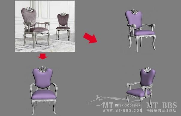 【绝对经典】新古典家具之宫廷壹号家具3D模型!解压后1.07G_雅致扶手椅.jpg