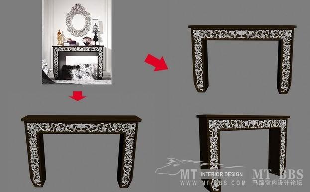 【绝对经典】新古典家具之宫廷壹号家具3D模型!解压后1.07G_依莱玄关.jpg