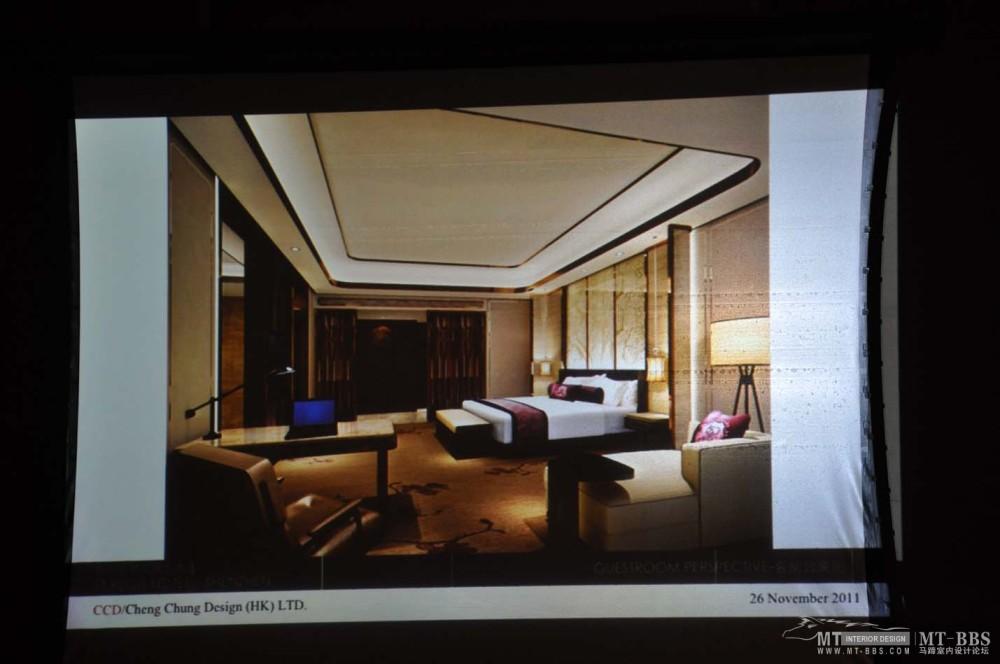 中国风亚太酒店设计协会年--CCD演讲主题--深圳瑞吉酒店_DSC_0694.JPG