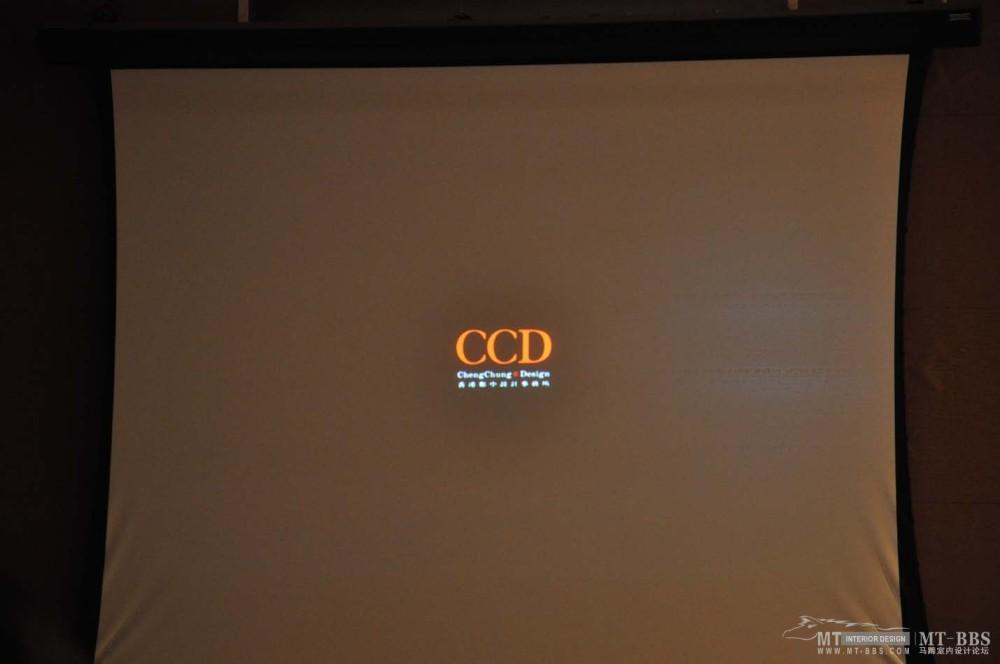 中国风亚太酒店设计协会年--CCD演讲主题--深圳瑞吉酒店_DSC_0708.JPG