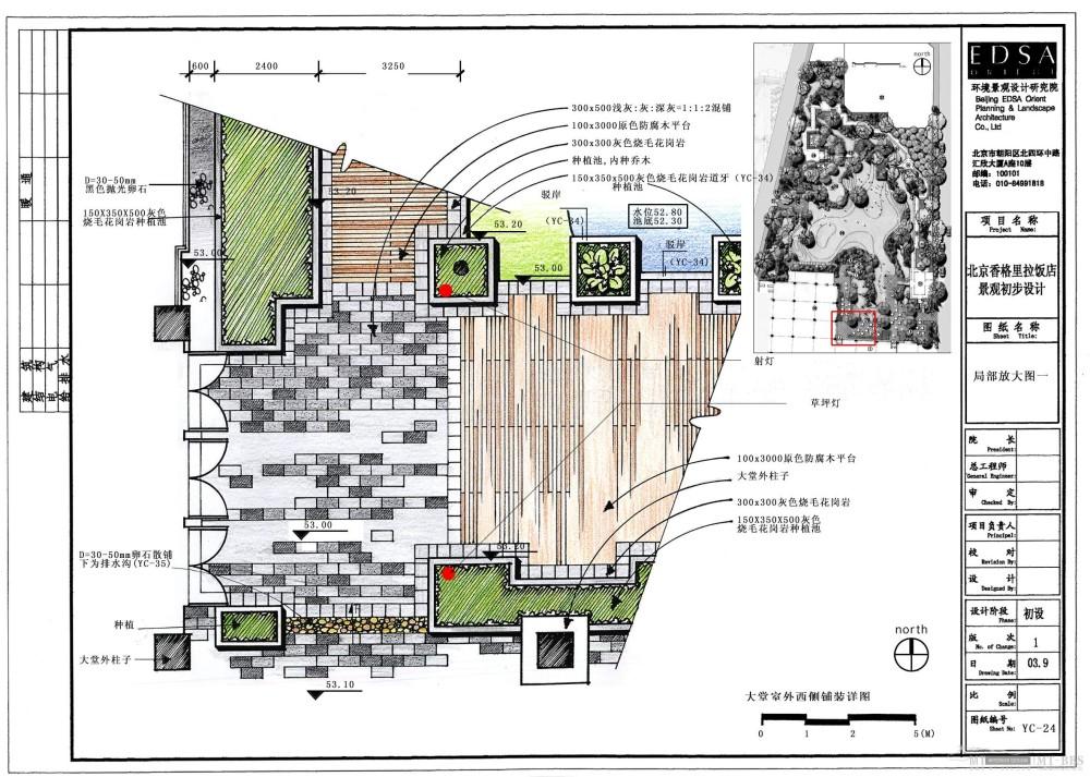 北京香格里拉饭店全套景观设计施工图(0402EDSA)_YC-24局部放大图一.jpg