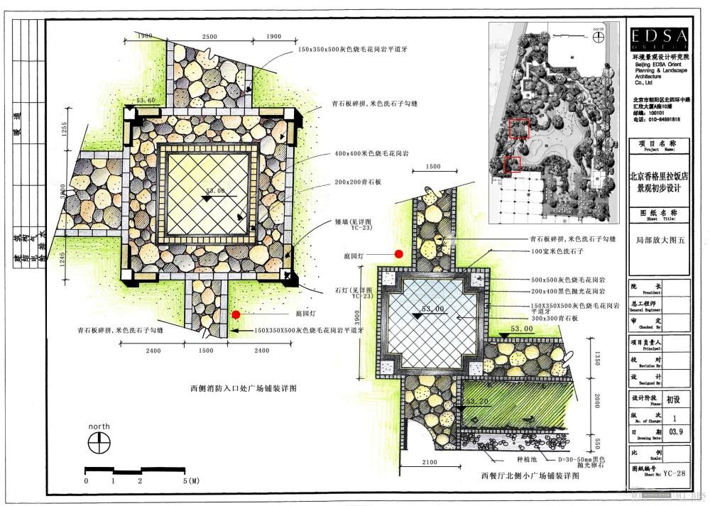 北京香格里拉饭店全套景观设计施工图(0402EDSA)_YC-28局部放大图五.jpg