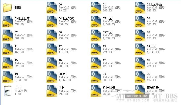 北京香格里拉饭店全套景观设计施工图(0402EDSA)_QQ截图03.JPG