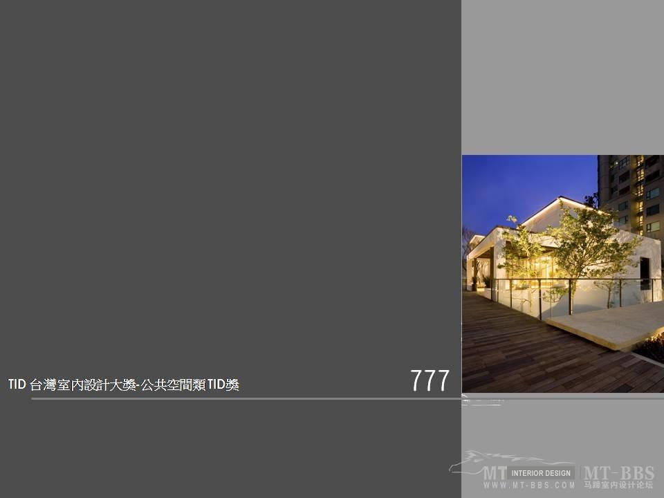 幻灯片62.JPG