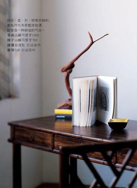 杂志下载的图片P172-配饰场景_QQ截图未命名58.jpg