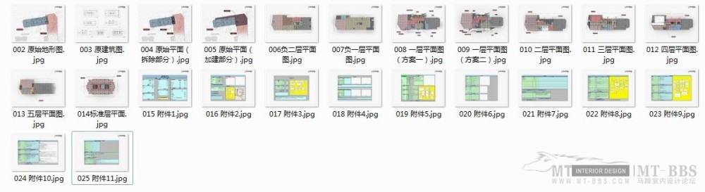 PTL设计公司惠州皇冠假日2011年新作_001.jpg