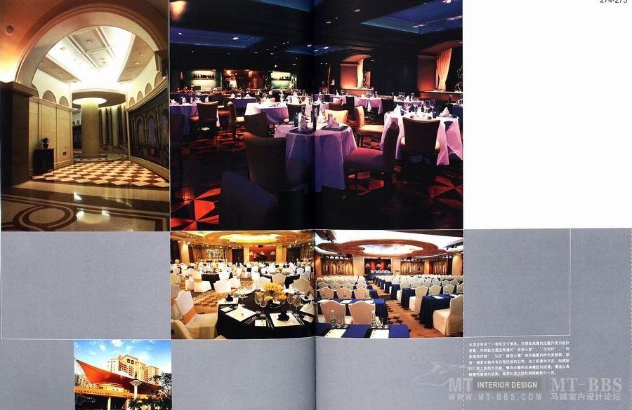 异度空间 香港室内设计年度榜_1243221505.jpg